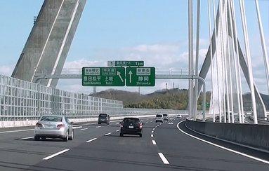 新東名の愛知県開通から1年